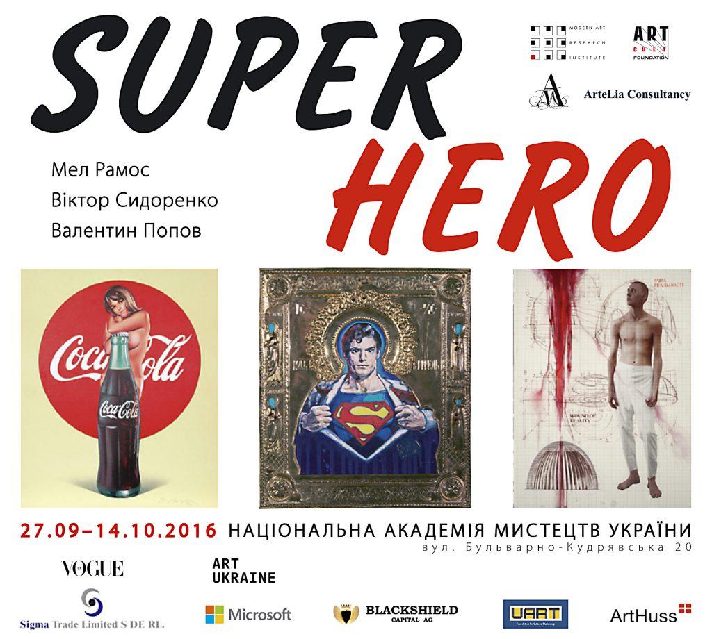 2016-superhero
