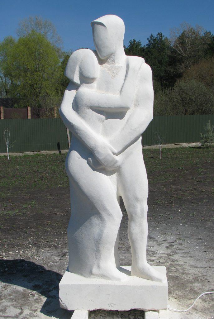 Іродіон Гвеселіані (Грузія). Любов