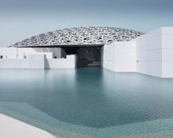 Нові світові музеї, які варто відвідати в 2018 році