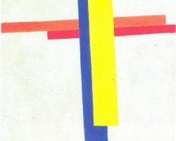 Історія скульптурного факультету Київського державного художнього інститу (1917–1992). Частина І