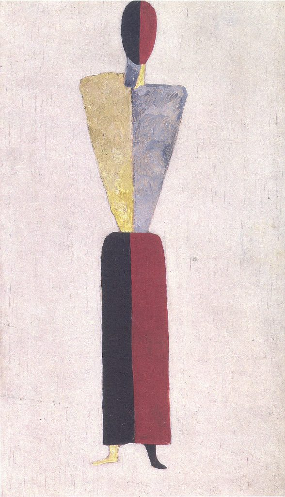 К.С. Малевич. Жіноча фігура. 1928–1929. Фанера, олія. 46х37. Державний російський музей. С-Пб.