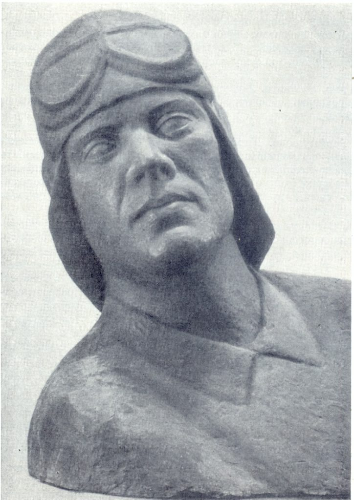 М.І. Гельман. Повітряний вартовий. 1929. Гіпс