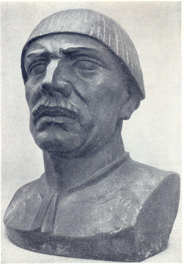 В.В. Климов. Голова селянина. 1926. Бетон. 45х36х31. НХМУ