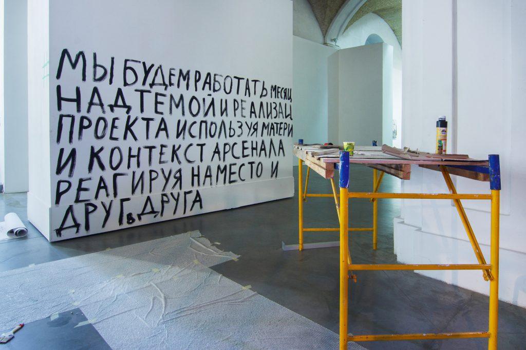 Фестиваль молодих українських художників