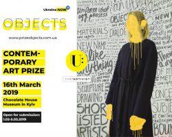 У столиці розпочався прийом заявок на конкурс молодих митців