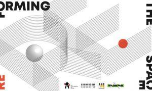 """Скульптурний проект """"Реформуючи простір"""": зміна орієнтирів"""