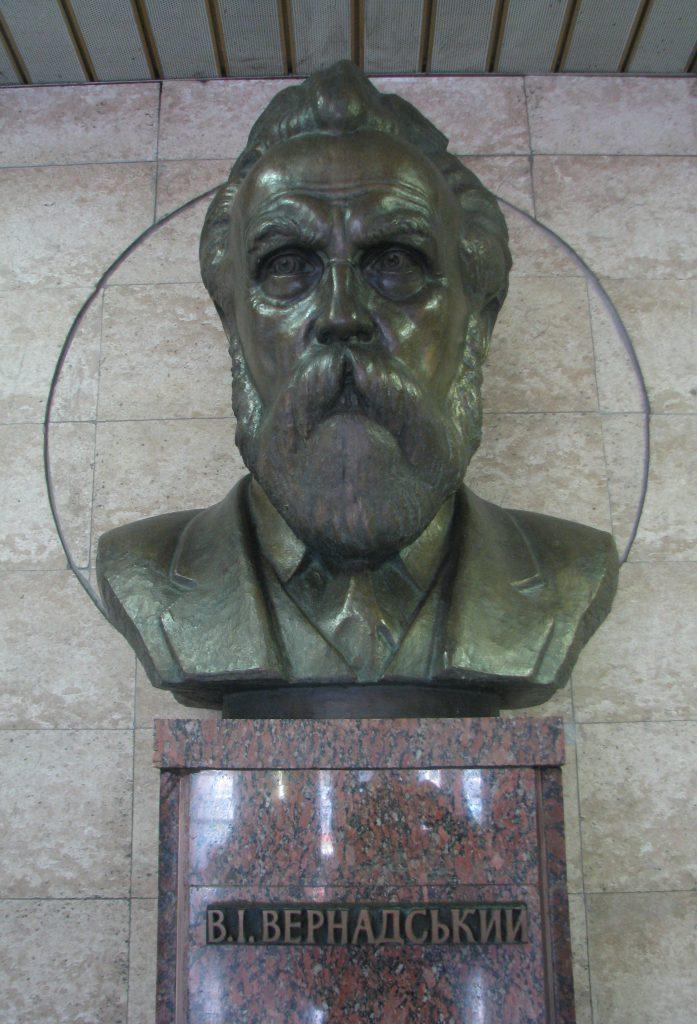 Пам`ятник академіку Володимиру Вернадському