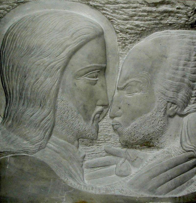 Поцілунок Юди