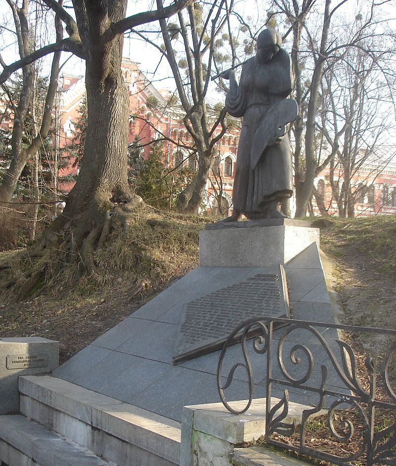 Пам'ятник художникам-жертвам репресій