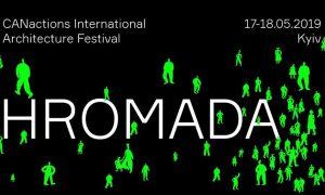 Чого чекати від Фестивалю CANactions 2019?