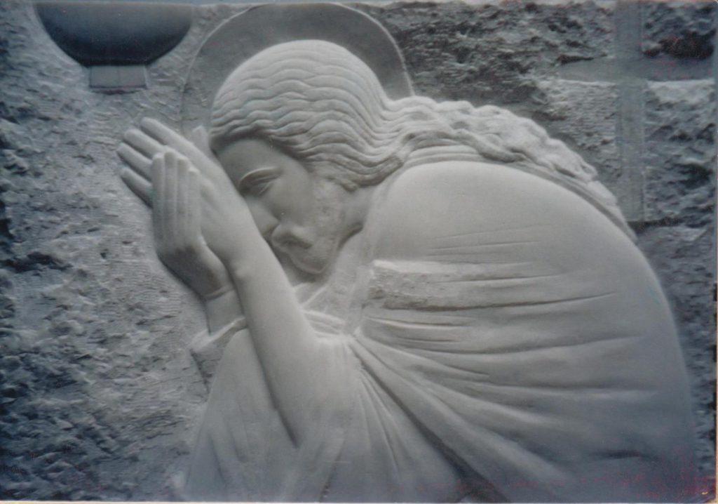 Моління про чашу. 2002–2008. Мармур. Аверс. Фрагмент
