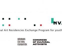 Open Call для молодих митців від NVAIR