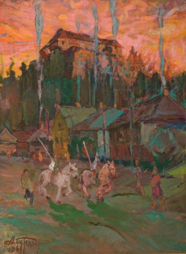 Олександр Бурлін. Сказання про Ужгородський замок. 1961